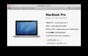 MacBookProLate2013