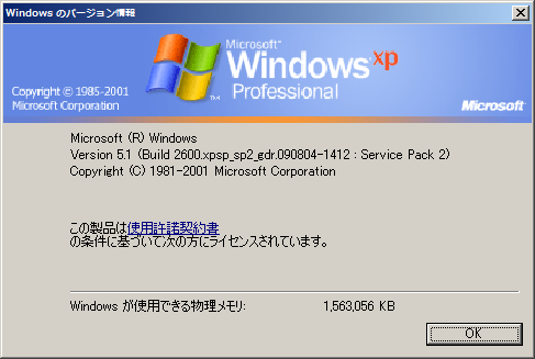 windows_ver_winver